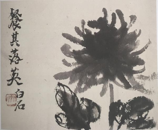 (图十二齐白石,《落英图》册页,纸本,1919年,北京市文物公司藏)