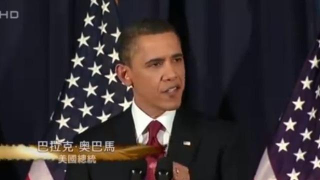 卡扎菲行为惹怒奥巴马 美袭击利比亚向非洲国家发出警告