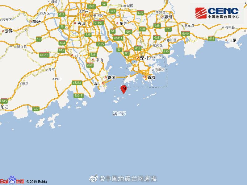 珠海發生3.5級地震 震源深度12千米