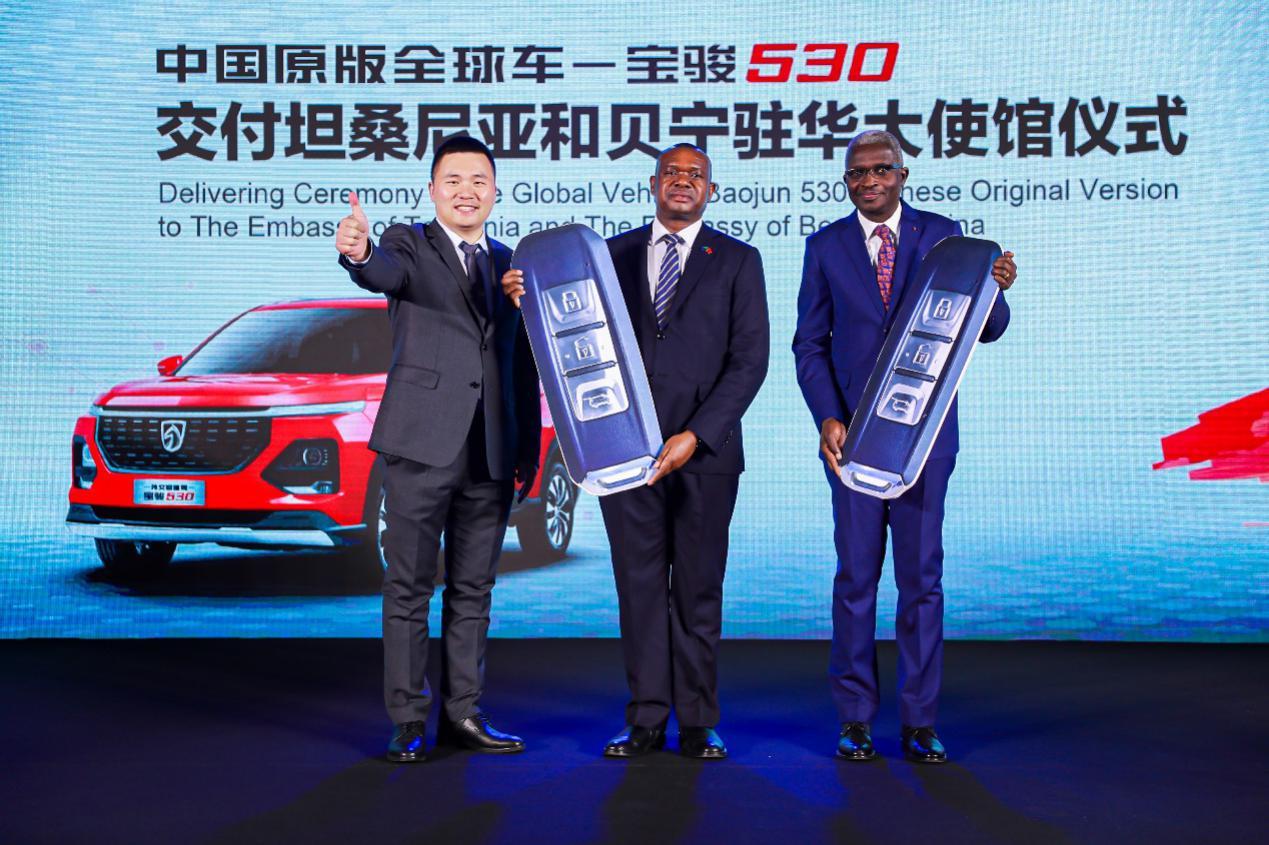 中国原版全球车-宝骏530第20万辆交付 挂4个车标远销海外