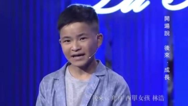 抗震小英雄林浩做客鲁豫有约 讲述自己成长的故事!