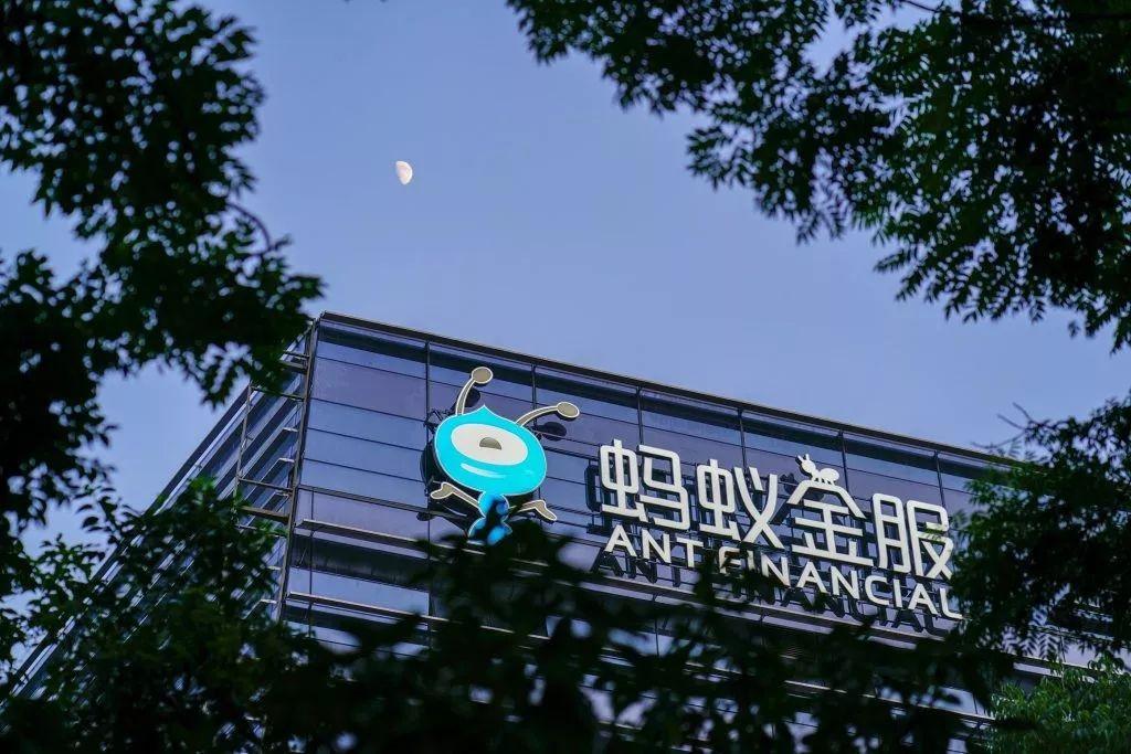 蚂蚁金服在东南亚申请数字银行牌照!蚂蚁区块链将开放给行业合作伙伴