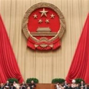 凤凰资讯网_聚焦2020北京两会_凤凰网资讯_凤凰网