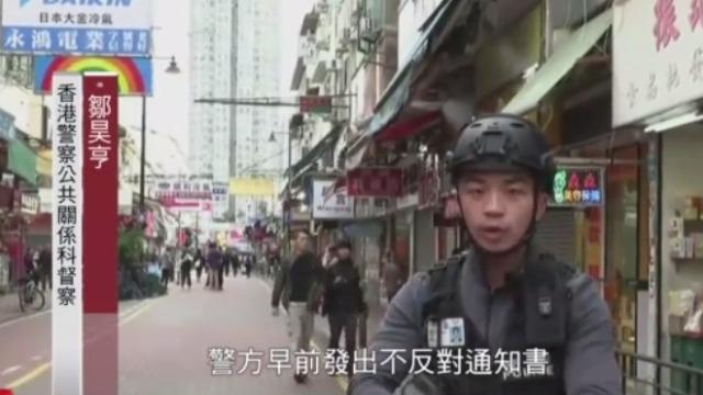 香港警方:有暴徒向上水警署投掷汽油弹