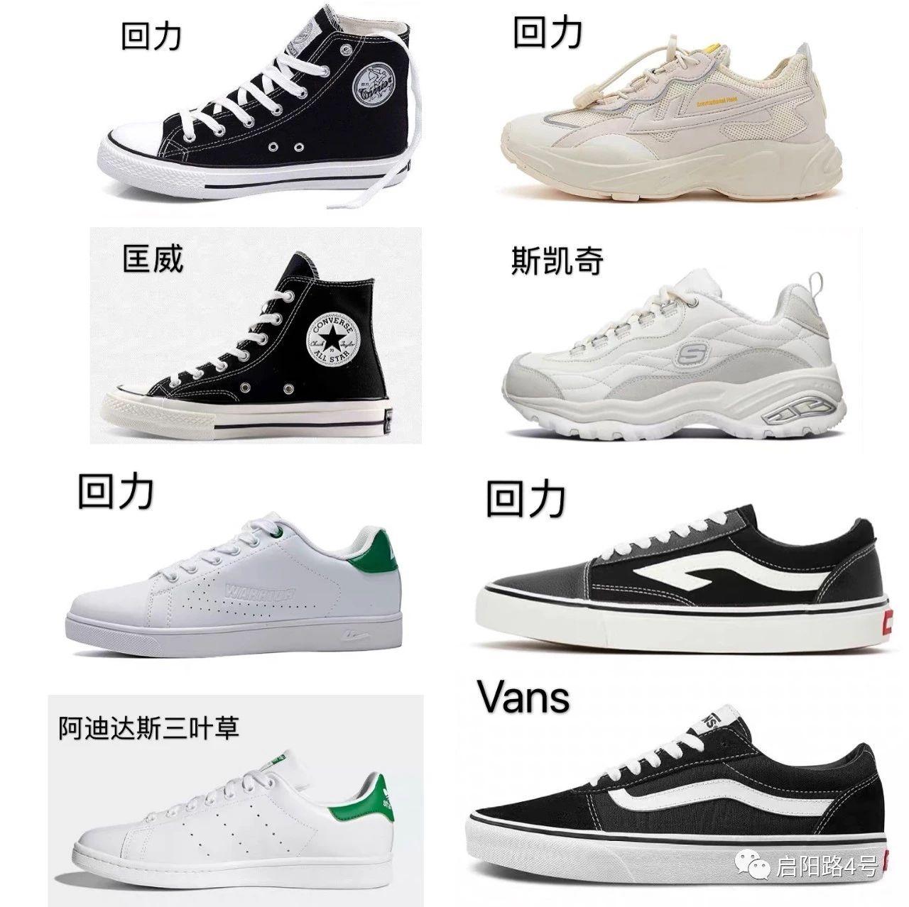 """回力回应""""童鞋样品含可致'儿童性早熟'成分"""":问题出在外购材料"""