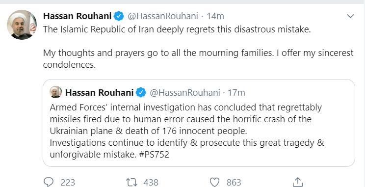 广州蚂蚁运输搬迁 公司伊朗承认击落乌客机,鲁哈尼连发两推后又发声