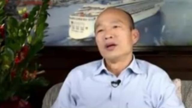 韩国瑜谈及参选国民党主席 他竟用美女掉海里作比喻