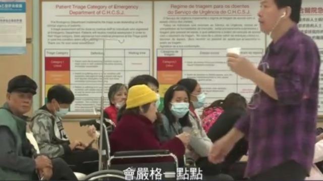 澳门政府采取多项措施防范不明肺炎