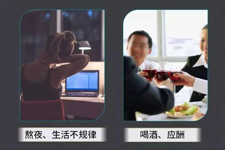 凤凰网梧桐汇商城|告别疲劳缓解压力改善睡眠,男人的加油站