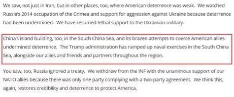 蓬佩奥说暗杀苏莱曼尼这种威慑手段也适用中俄?真相是......