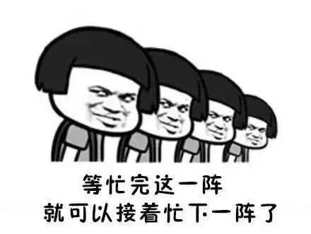 过年买房去!春节期间杭州这些售楼处不打烊