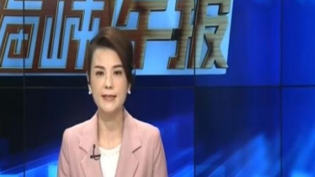 台湾资深媒体人:国民党必须脱胎换骨才能重焕新生!