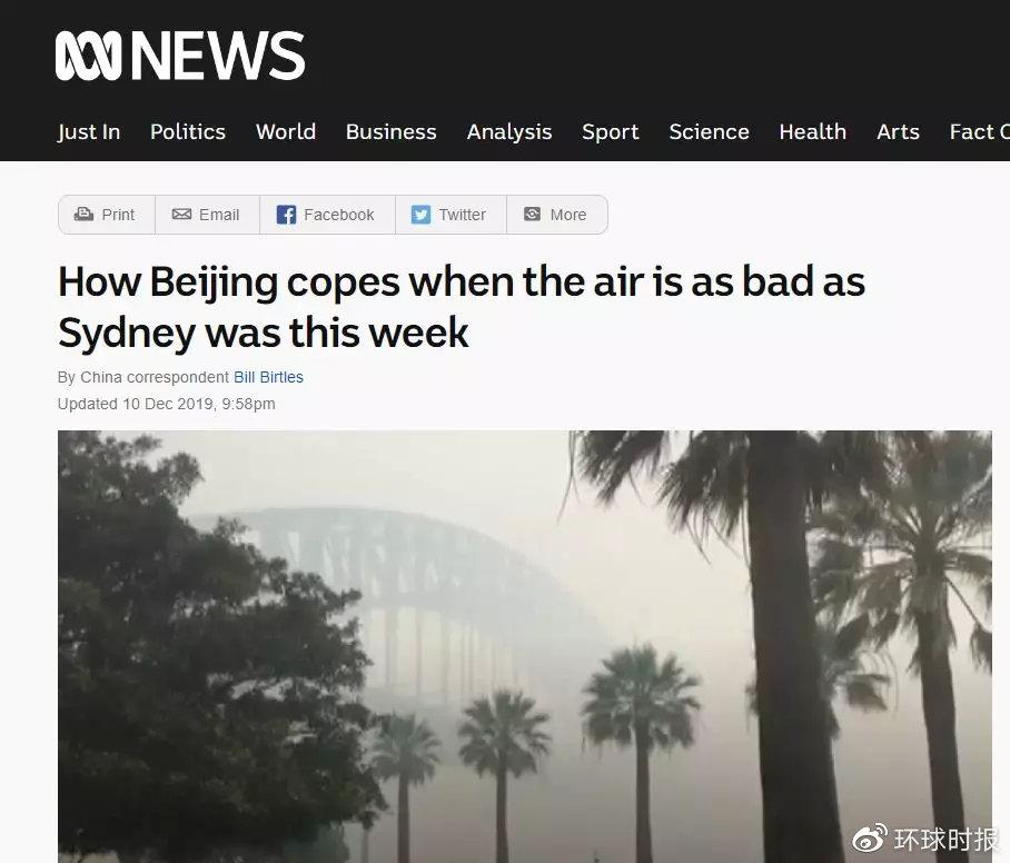 """沒有澳大利亞這場大火,我們都不知道""""中國這么糟糕!"""""""