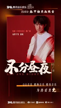 """易烊千玺为电影《中国女排》打call TME""""影音+""""强势"""