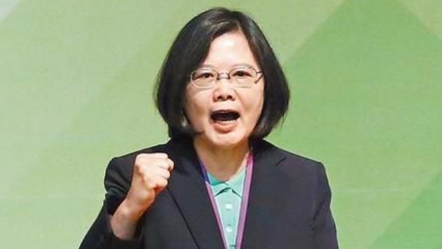"""蔡英文宣称台湾已""""独立"""" 国台办:不要自我膨胀 误判形势"""