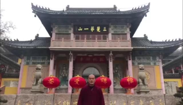 黄石东方山弘化禅寺监院智维法师给您拜年!