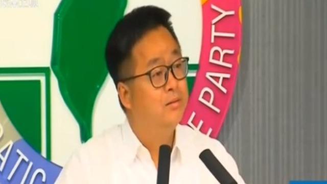 台媒:民进党政党票四年衰退一成 是台湾民众对其施政无能的警讯