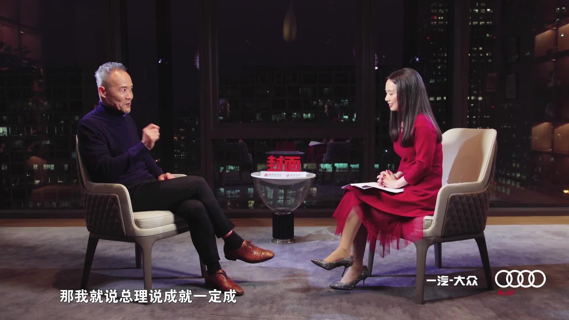 凤凰网财经《封面》  王石:我的挣扎与理想(下集)