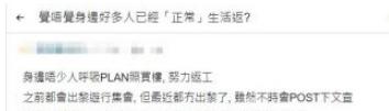 """香港暴徒感叹""""已经输了"""":再不上班就没钱生活了"""