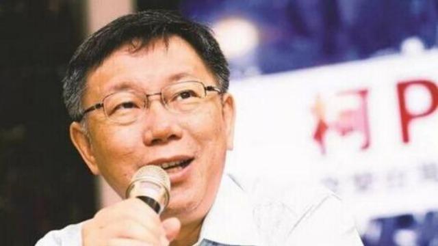 柯文哲:韩国瑜被选举消耗 失去改变国民党的能量
