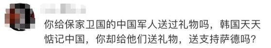 韩国艺人生日 中国粉丝给韩军送礼?-新闻中心-温州网