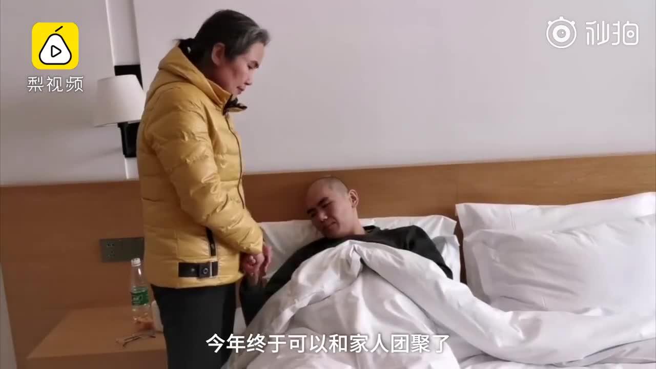 张志超谈与社会脱节15年:感到迷茫,你们拿的手机我都没见过