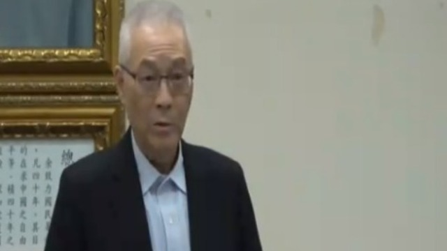 《联合报》:台湾民众乐见国民党改革 也期待青壮改革者以吴敦义为鉴