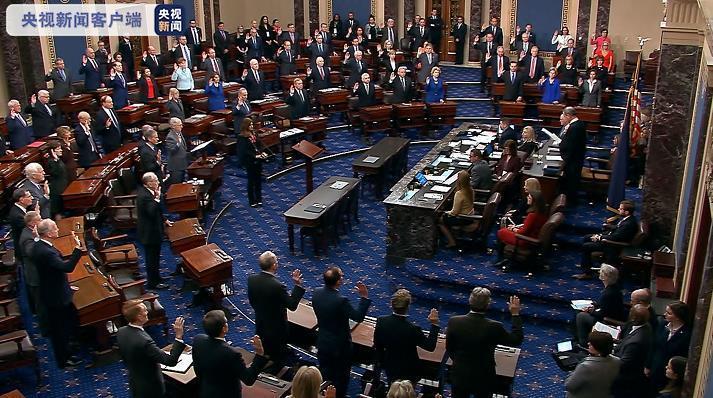 美国参议院正式启动对总统特朗普的弹劾审判