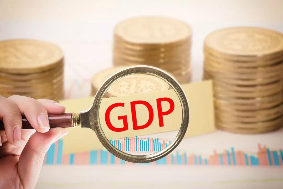 官宣!中國人口突破14億 人均GDP突破1萬美元 意義何在?
