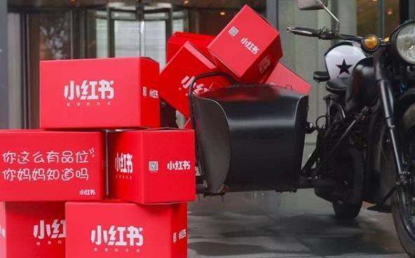 小红书关闭上海所有线下体验店?线上线下联动策略遇挫?