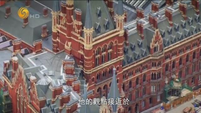 """影视剧""""红人"""" 伦敦圣潘克拉斯火车站的前世今生"""