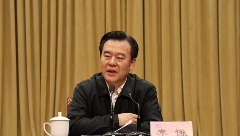河北省政府原黨組成員、副省長李謙嚴重違紀違法被雙開