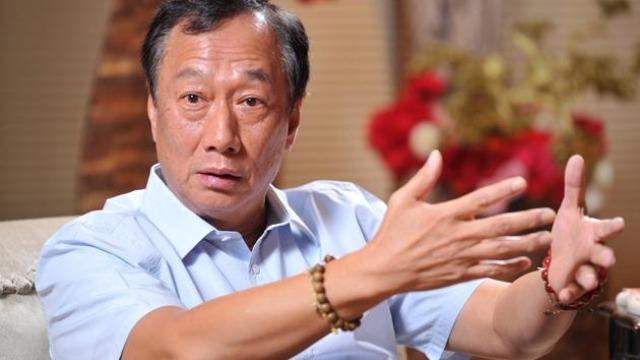 郭台铭要当中国国民党主席?谢龙介:他没资格