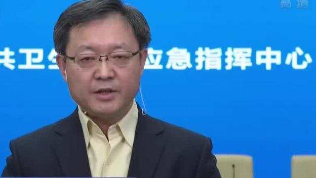 武汉新型肺炎的潜伏期有多长?国家卫健委专家组成员回应