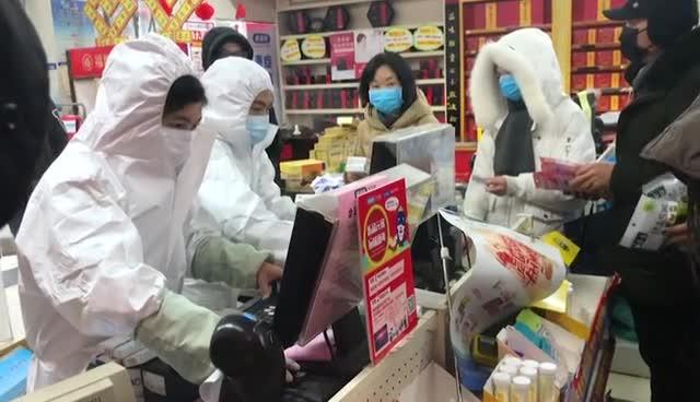 实拍武汉街头药房:店内井然有序 市民情绪乐观