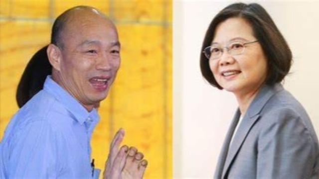 唐湘龙:蔡英文大胜 受伤的不止韩国瑜