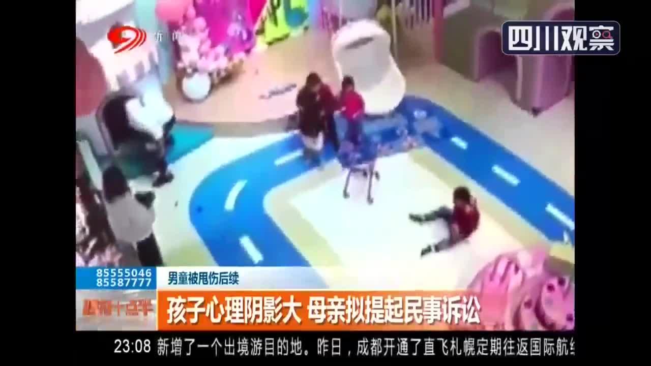 广西南宁一家长拎起男孩扔出数米 母亲拟提起民事诉讼