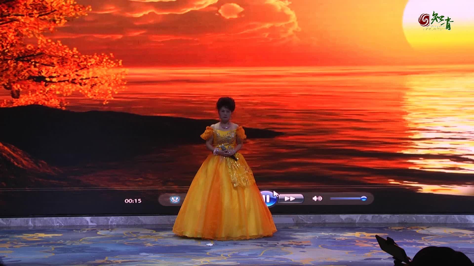 女高音独唱《共和国之恋》