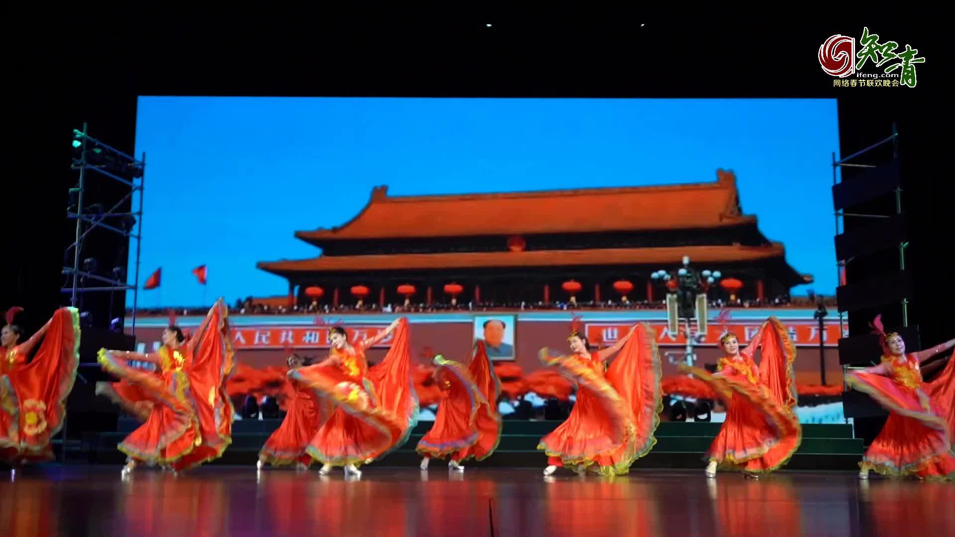 舞蹈《我和我的祖国》