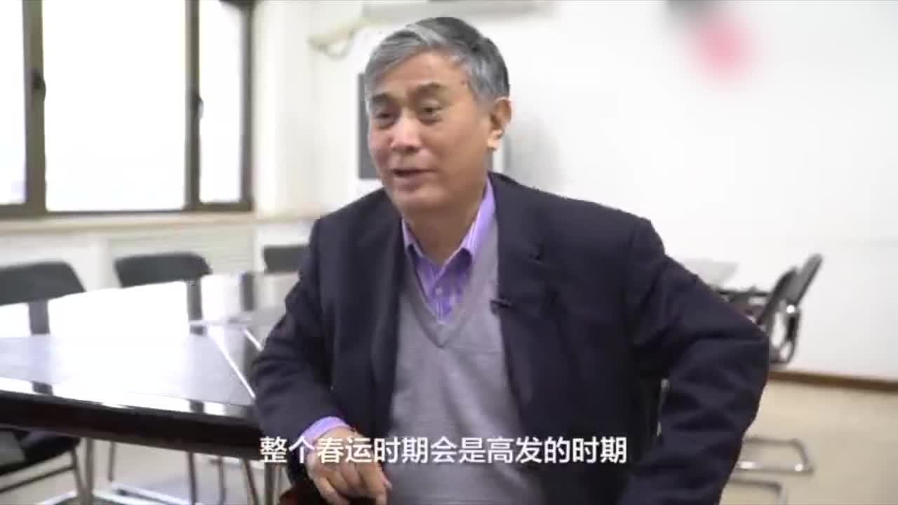 中国疾控中心首席专家曾光:没必要恐慌,新型肺炎没有SARS严重