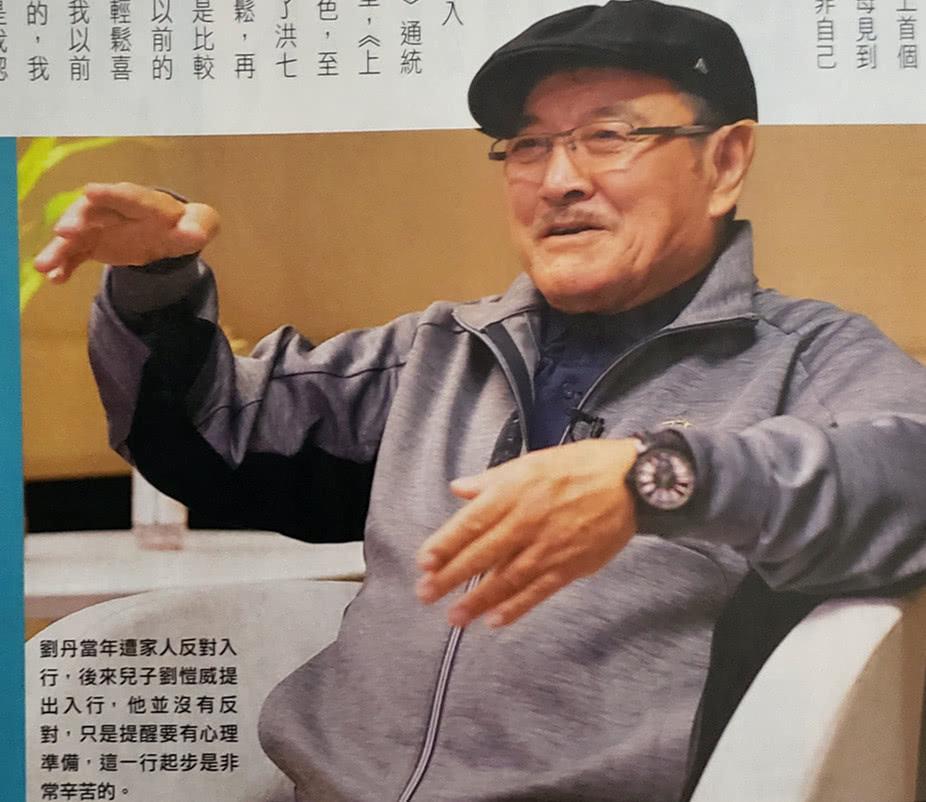 楊冪劉愷威離婚1年多 男方爸爸4個字總結如今關系
