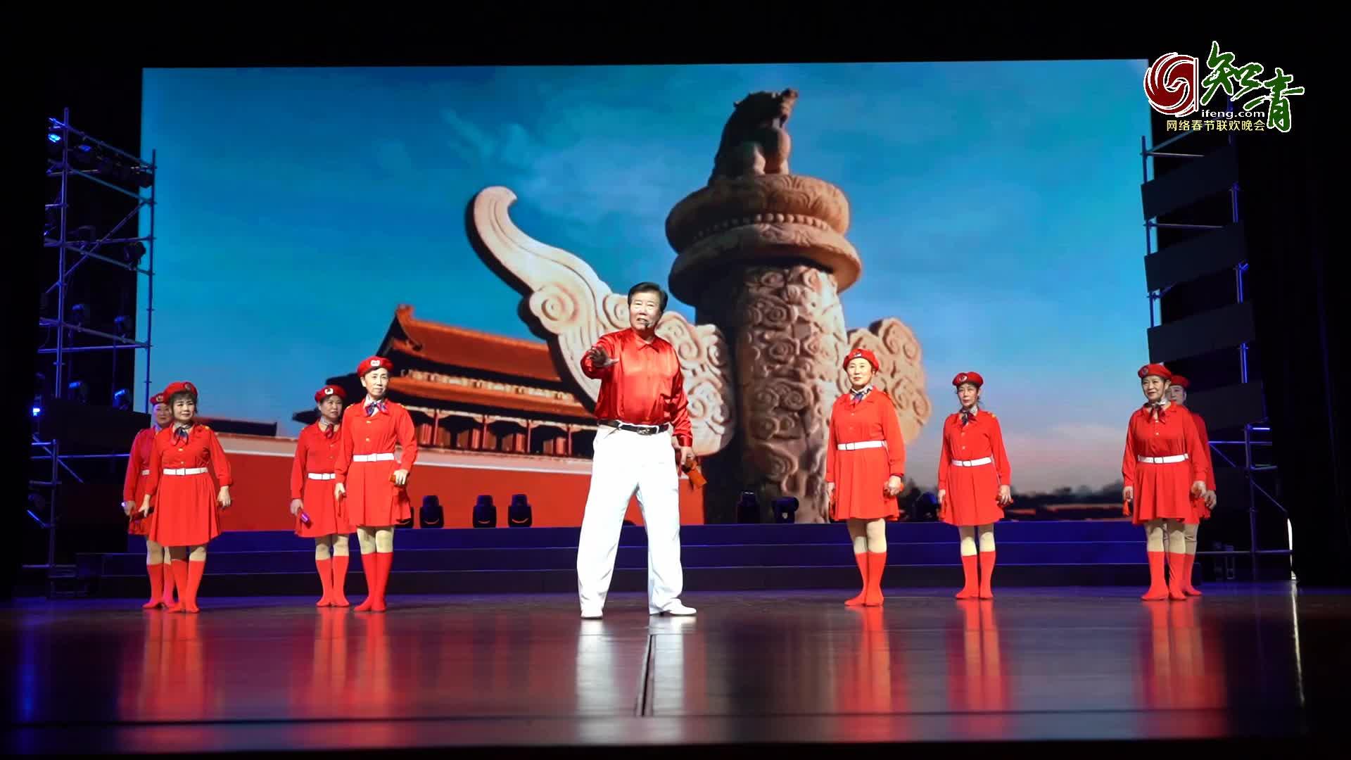 快板说唱《我是中国人》