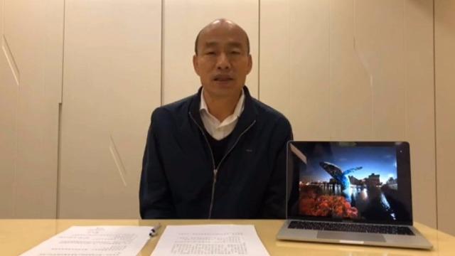 台湾选举后很多家庭严重失和?韩国瑜苦口婆心来调解