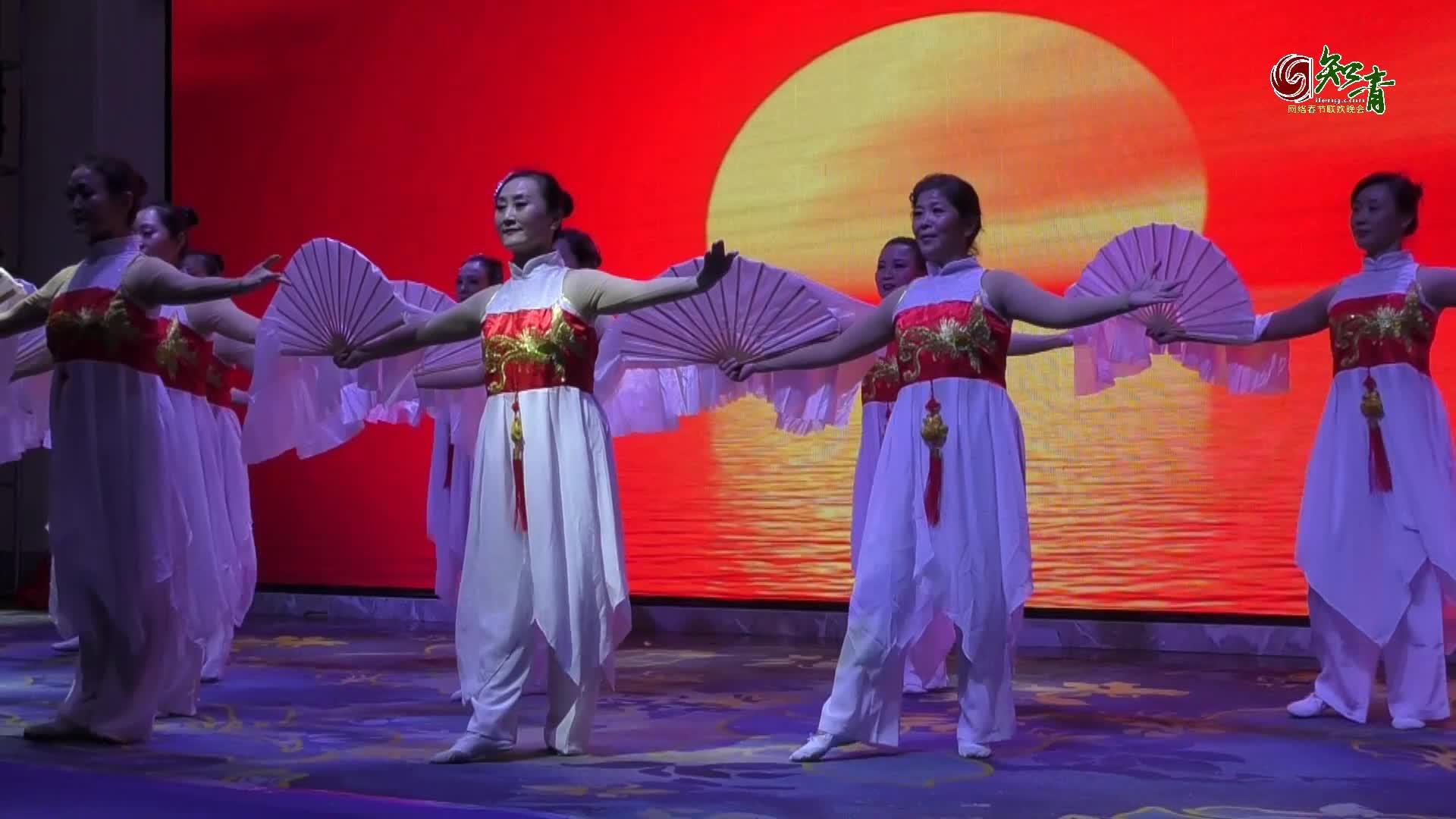舞蹈《盛世中华》