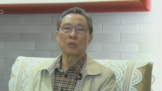 钟南山:新型肺炎出现初期状况不明患者 建议减少出行
