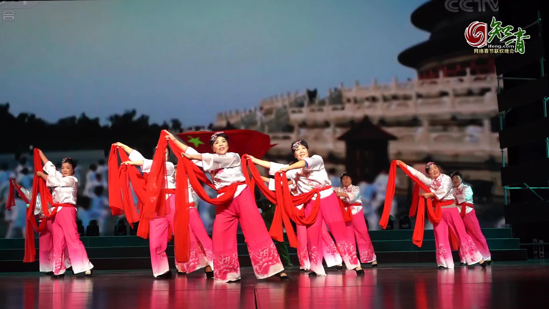 红绸舞《没有共产党就没有新中国》