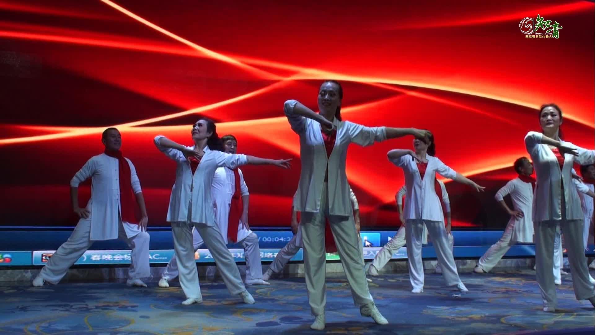 舞蹈《中国进入新时代》