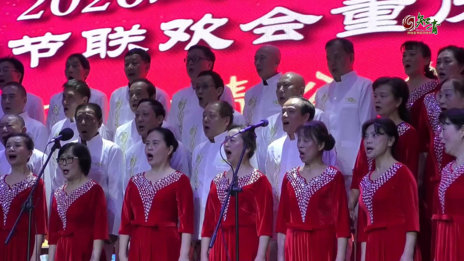 大合唱《把我的奶名叫》《我和我的祖国》
