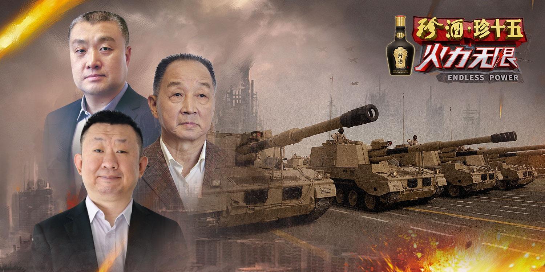 火力无限|李杰:中国军贸日趋高端 未来或可以出口052C