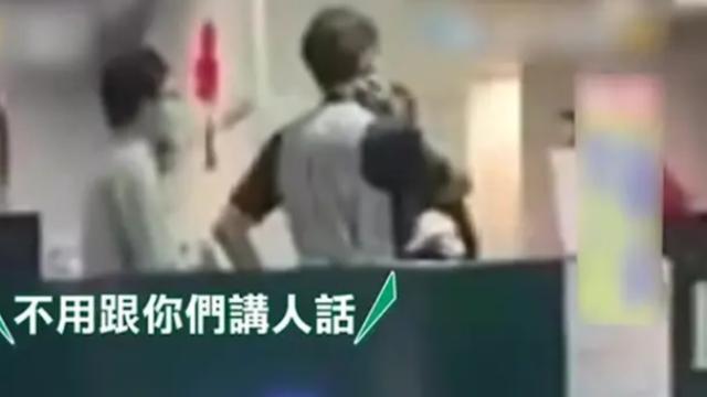 """台湾拒陆客入境,大陆老人大喊""""台湾还有人情味吗"""""""